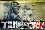 """Sonntag in der Stadt"", Graffitti - Treptow, Fahrradtour am Sonntag durch Kreuzberg, Neukoelln, Mitte, Tempelhof, Berlin am 02.08.2015 [Photo: Christian Behring]"