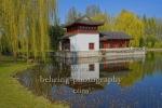 """Chinesischer Garten des wiedergewonnenen Mondes, """"GAERTEN DER WELT"""", Blumberger Damm / Eisenacher Strasse, Berlin, 08.04.2020"""
